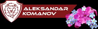 Komanov